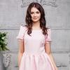 Платье розовое хлопковый жаккард