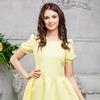 Платье желтое хлопковый жаккард