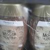 Кофе Mocca Jack 200 g