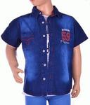 Комплект Рубашка+Футболка Lux2402