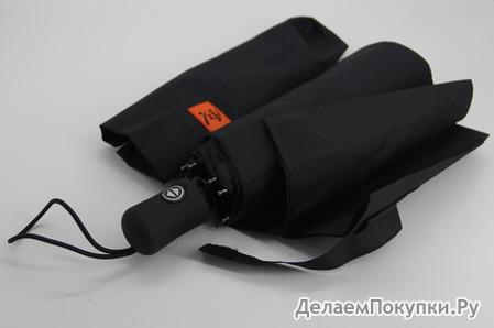 Мужской зонт арт.10350-3 сложения,автомат