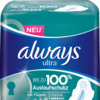 always Прокладки Ultra Normal Plus, 14 шт