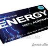 ATAX Энергетическая - жевательные резинки Atax