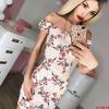 Силуэтное платье 42 - 44, 46 - 48, 50 - 52