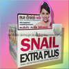 Улиточный крем для лица Snail White Plus