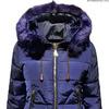 Куртка Женская Мягкий Асимметричный #118