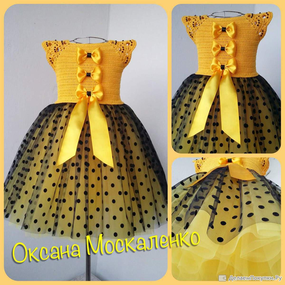 Платье вязание с фатином