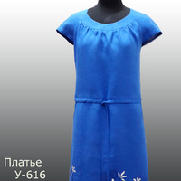 Платье У-616, размер 44-54. НОВИНКА