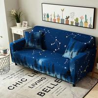 Чехол на диван F621 материал:Полиэстер + Эластан