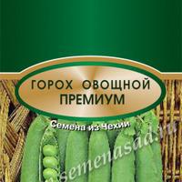 Горох овощной Премиум (ЦП)