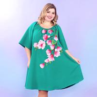 Платье Кокетка Сакура Magesty