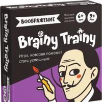 Brainy Trainy «Воображение»