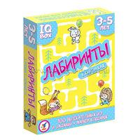 Лабиринты 3-5 лет IQ Box.