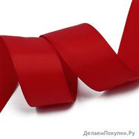 Лента Ideal репсовая в рубчик шир.38мм цв. 260 бордовый, цена за 1 м