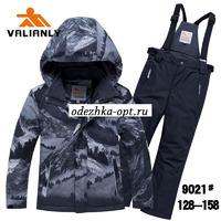 9021# Костюм Valianly 128-158
