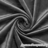 Бархат Аффи Артикул: 37/1680-16 серый Состав ткани: 100% полиэстер Ширина рулона: 280 см