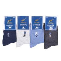 Подростковые носки «Лан ю»