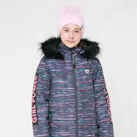 Пальто для дев. ВК38048/н1 зима