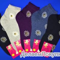 Лилия носки женские крашеный лен г. Владимир арт. В-05
