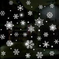 Наклейки на стекло «Мерцающие снежинки» 24 эл. размер 45*60 см