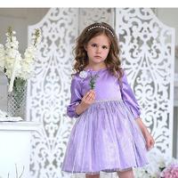 Блума нарядное платье