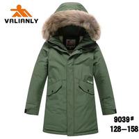 9039 Куртка Valianly 128-158 зима