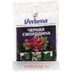 Вербена - леденцовая карамель с витамином С-черная смородина