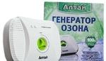 """Озонатор - ионизатор """"Алтай"""""""