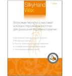 скидка Восковые перчатки SilkyHand Wax