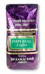 «Ирландский ликер» Кофе натуральный растворимый сублимированный ароматизированный.