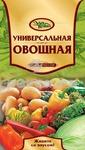 Смесь Универсальная овощная 200гр.