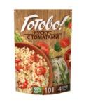 Кускус с томатами Готово!