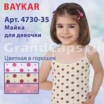 4730-35 цветная с рисунком Baykar (майка для девочки)