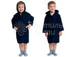 Халат махровый детский капюшон Темно-синий