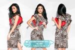 Облегающее леопардовое платье