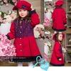 Модное детское пальто