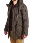 Куртка мужская удлиненная на утеплителе