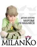 ДЕТСКИЕ КОЛГОТКИ С МАХРОЙ ДЛЯ МАЛЬЧИКОВ MilanKo