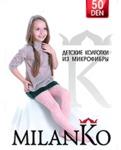 ДЕТСКИЕ КОЛГОТКИ ИЗ МИКРОФИБРЫ MilanKo