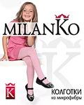 ДЕТСКИЕ КОЛГОТКИ ИЗ МИКРОФИБРЫ (2) MilanKo