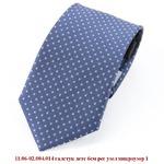 11.06-02.004.014 галстук детс 6см рег узел микроузор