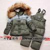 Костюм курточка и полукомбинезон монклер