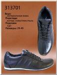 Мужские  туфли 39-45 р