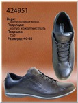 Мужские ботинки 40-45 размер