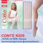 Susie 20 Den белые (bianco) Conte kids (колготки детские) 14С-7СП