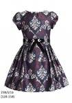 Платье SLY арт 23-2