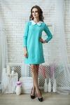 Платье цвет мята с воротничком