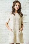 Платье из твида бежевое с пайетками