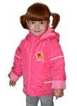 1015 Куртка для девочки