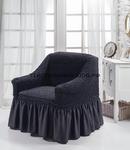 Чехол для кресла Темно-Серый